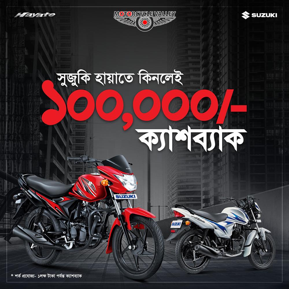 100000-Taka-cashback-offer-from-Suzuki