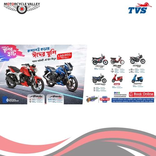 1595744496_TVS-Eid-offer.jpg