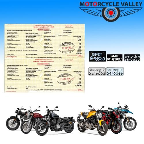 1596713827_Motocycle-registration-Logical-Fee.jpg