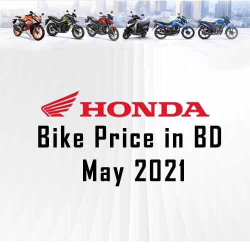 1620637131_Honda-bike-Price-in-BD-May-2021.jpg