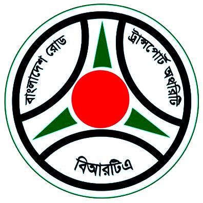 1621317985_brta-logo-may-2021.jpg