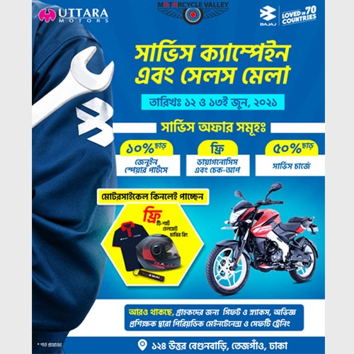 1623303850_Uttara-Motors-Service-Camp.jpg