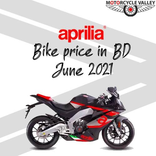 1624184014_Aprilia-Bike-price-in-BD-June-2021.jpg