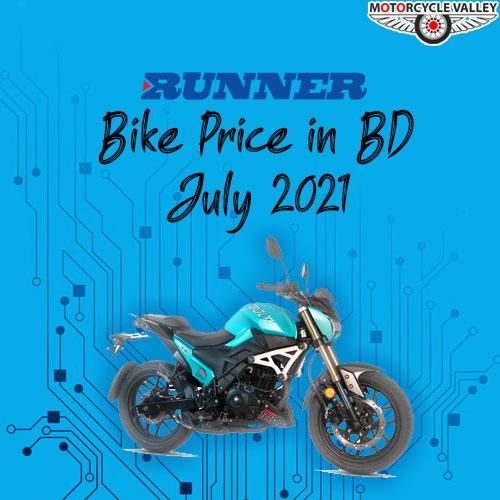 1627134318_Runner-Price-in-BD-July-2021.jpg