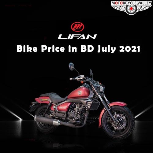 1627189898_Lifan-Bike-Price-in-BD-July-2021.jpg