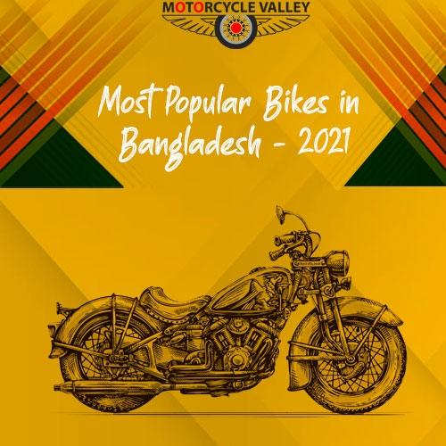1628248769_Most-Popular-bike-in-bd.jpg
