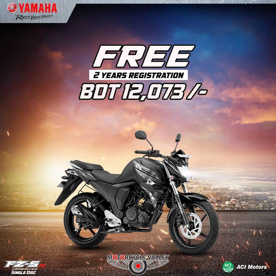 2-years-free-registration-on-Yamaha-FZS
