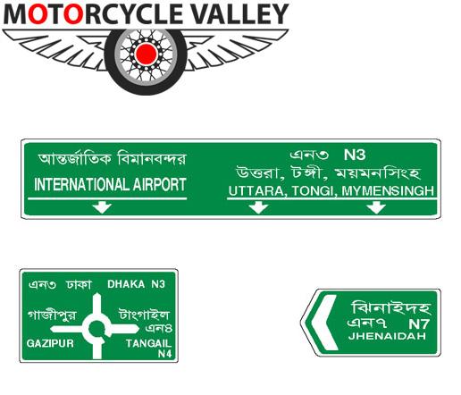 Bangladesh-Traffic-signs-alert