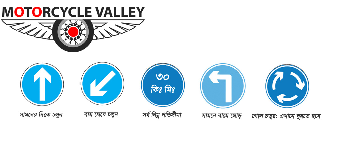 Bangladesh-Traffic-signs-postive