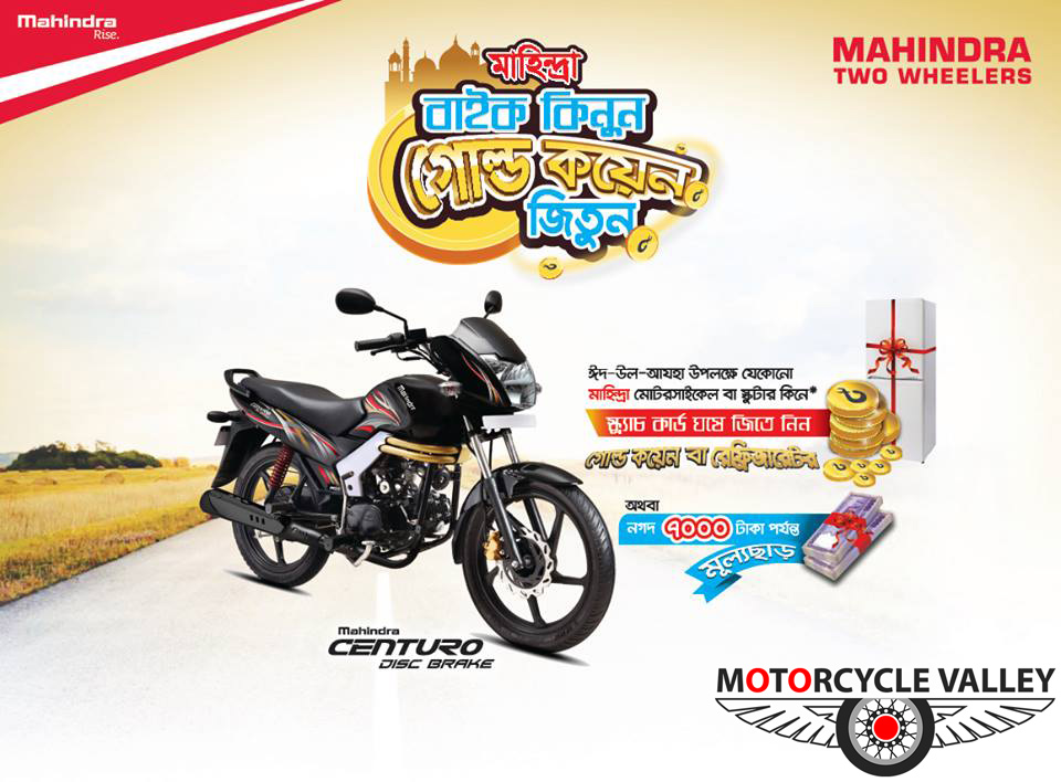 Buy-a-Mahindra-Bike-Get-a-Gold-coin