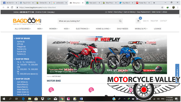 Buy-bikes-from-Online-Othoba-Bagdoom