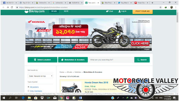 Buy-bikes-from-Online-Othoba-Bikroy