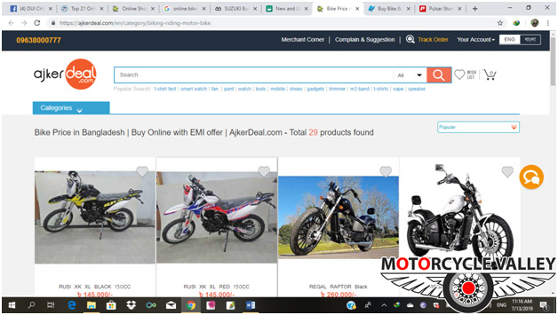 Buy-bikes-from-Online-Othoba-ajkerdeal