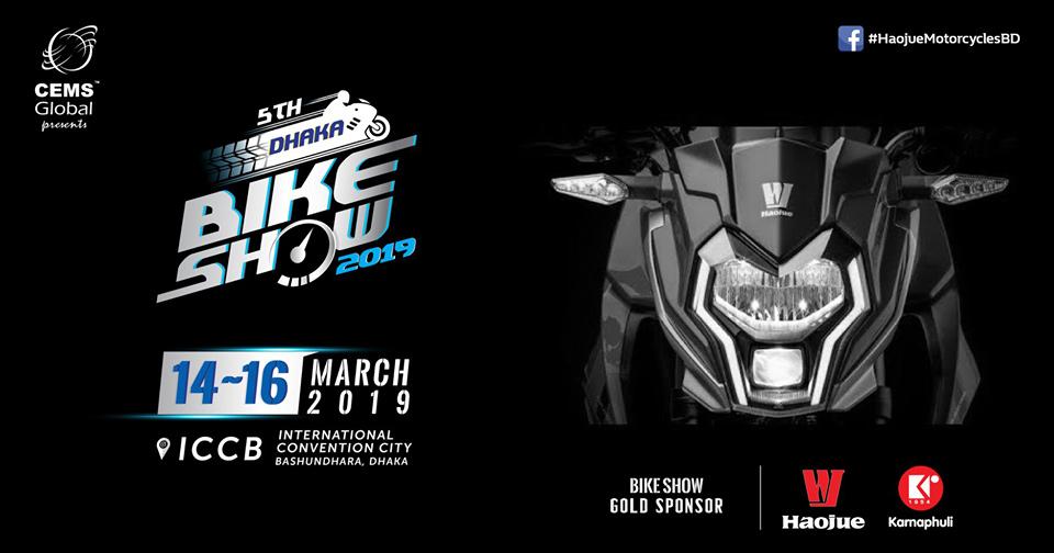 Dhaka-CoxsBazar-air-ticket-on-Houje-Bike-booking