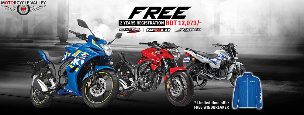 Get-free-registration-on-Suzuki-bikes