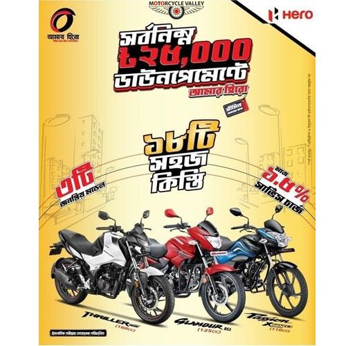 Hero-Installment-News-1632311269.jpg