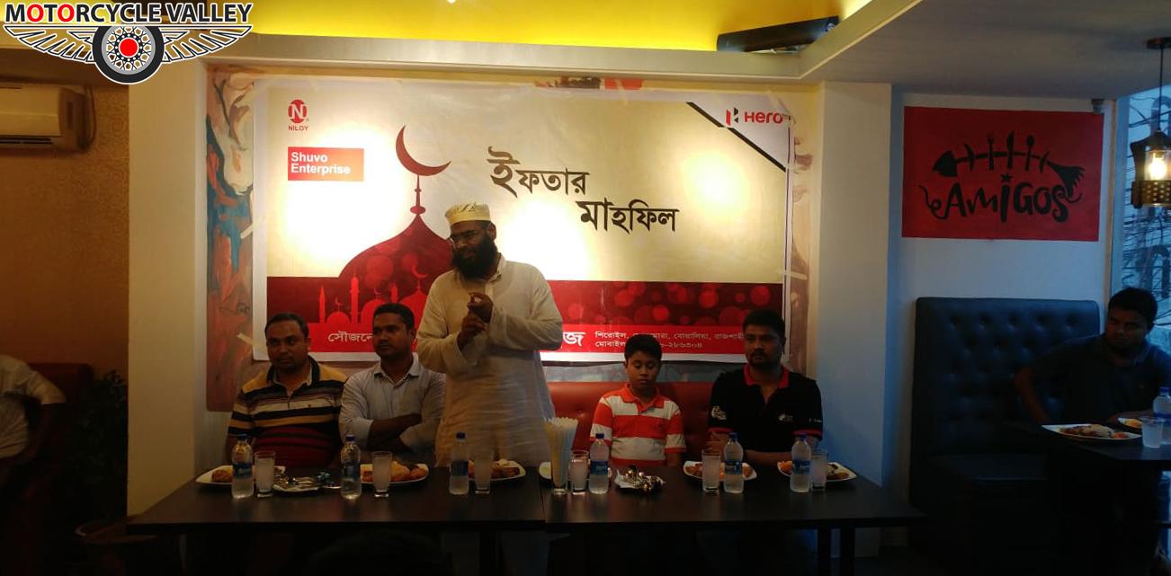 Iftar-Mahfil-at-Hero-Rajshahi
