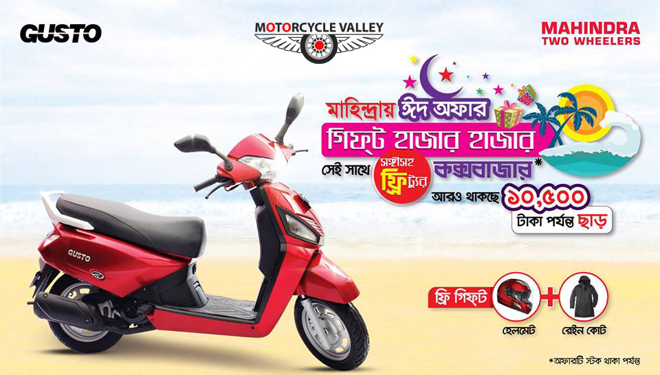 Mahindra-EID-Offer-May-2018