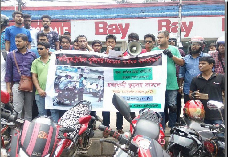 Protest-for-police-harassment-on-bikers