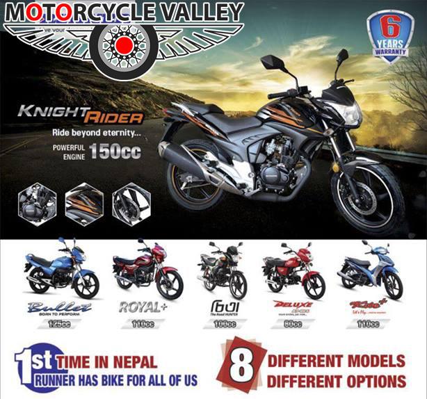 Runner-motorcycles-in-Nepal