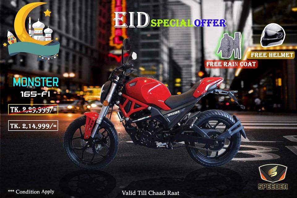 Speeder-EID-Special-Offer-2019