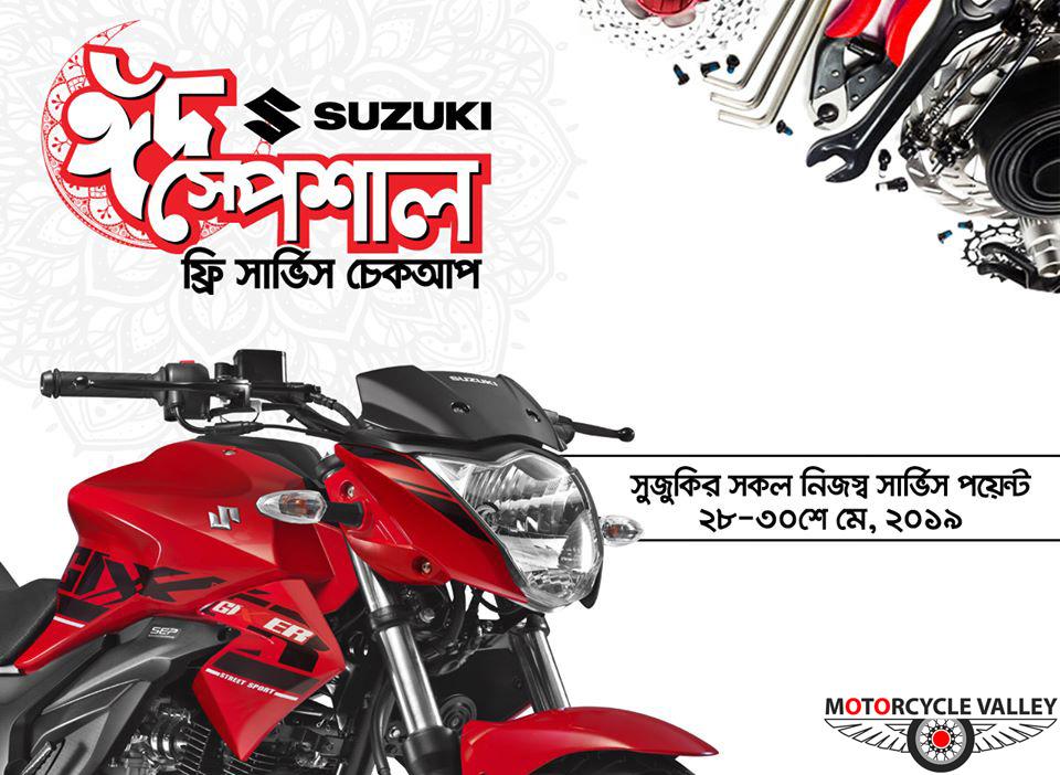 Suzuki-Eid-Special-free-service-check-up