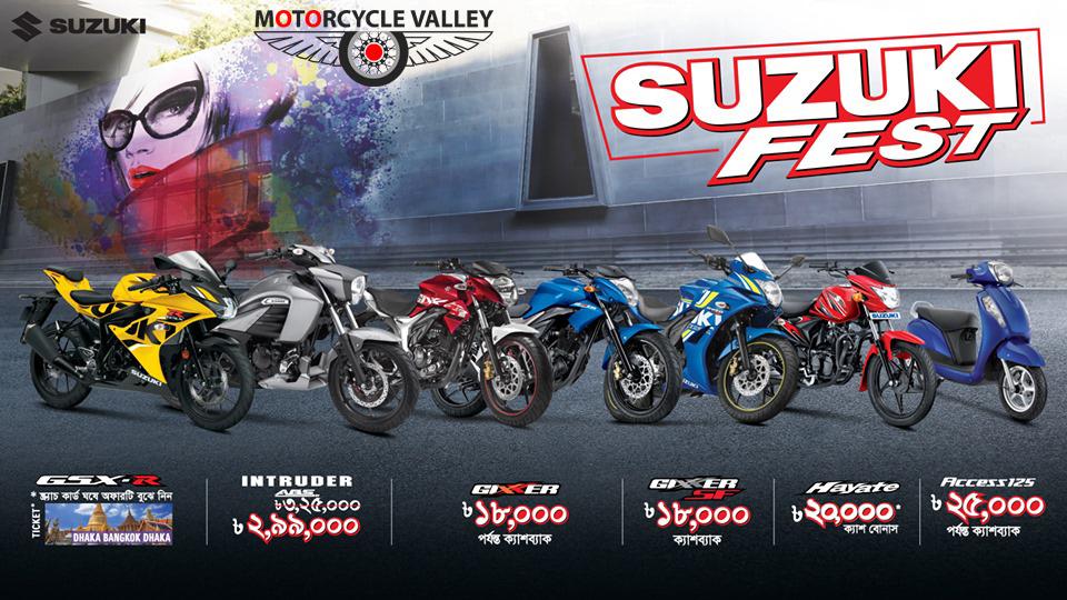 Suzuki-Fest-2019