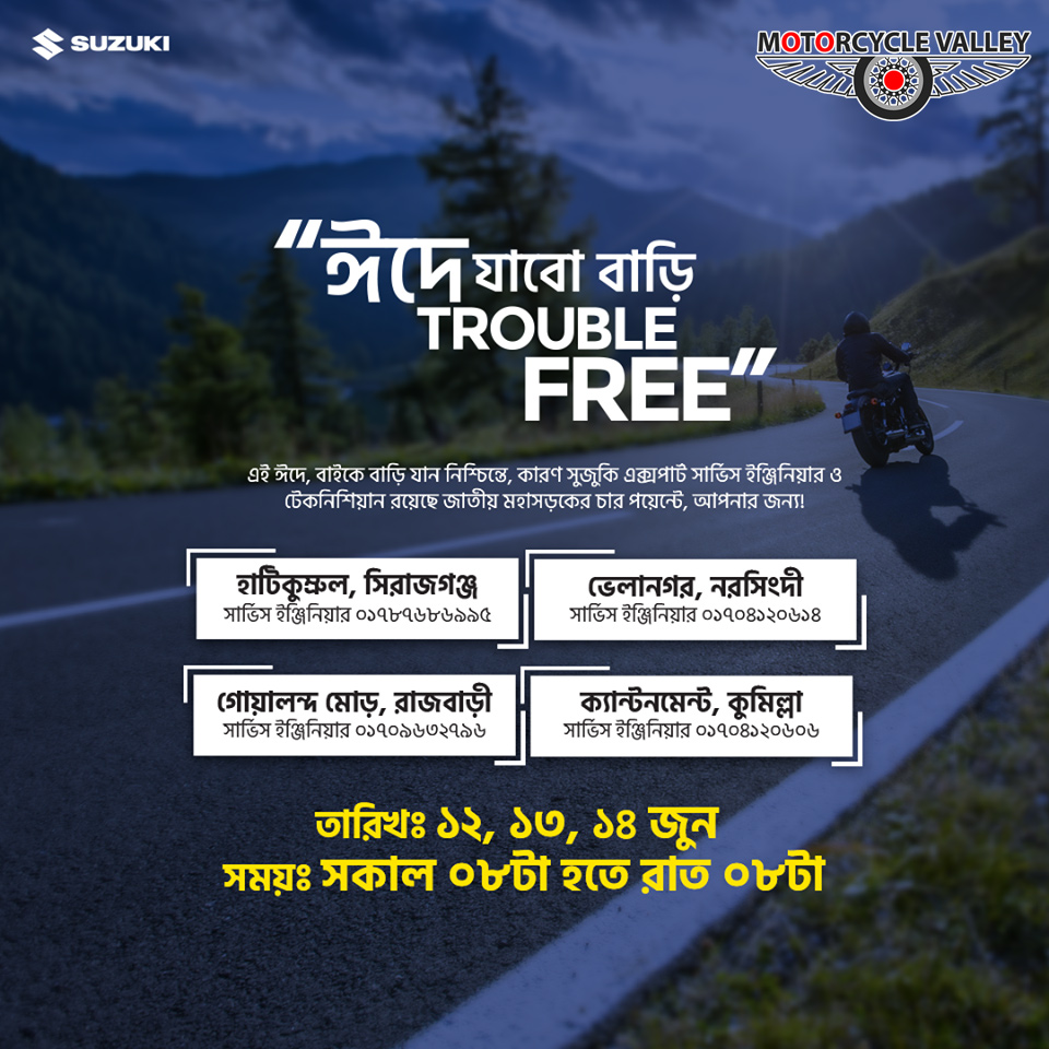 Suzuki-service-points-to-go-home-on-bike!-Trouble-free!