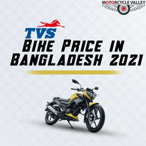 TVS-Bike-Price-1632395485.jpg
