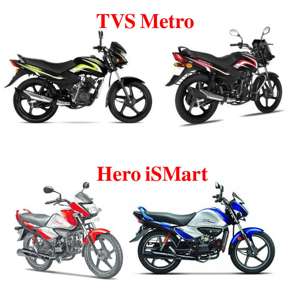 TVS Metro Vs Hero iSmart