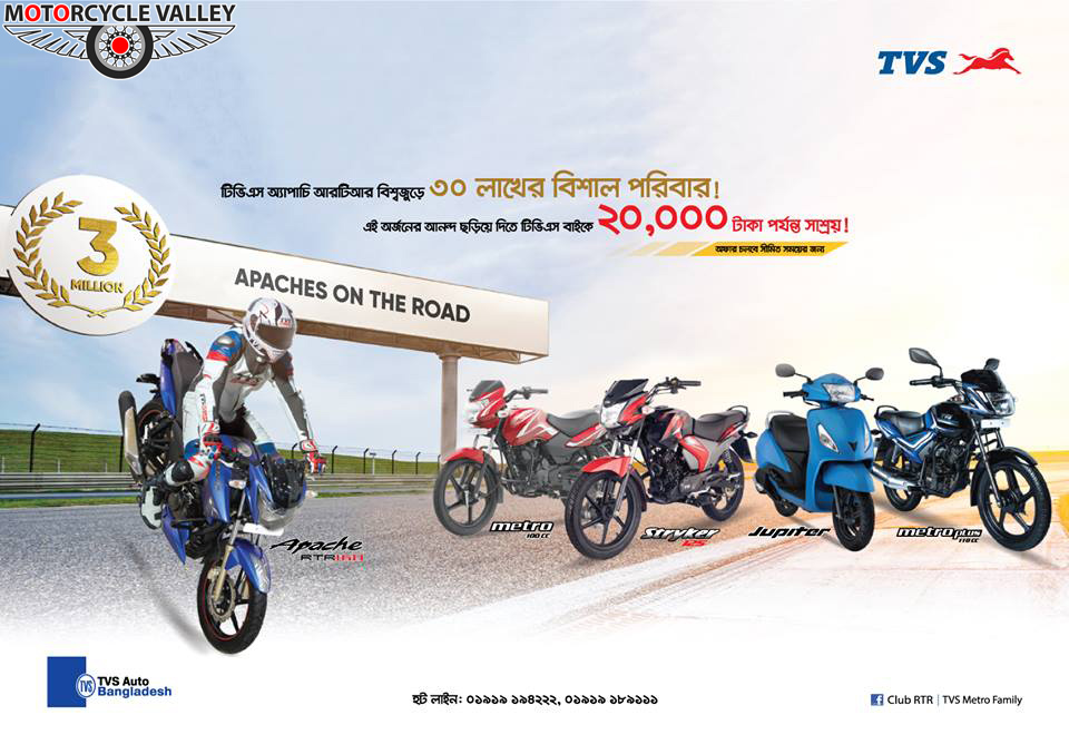 TVS-offers-upto-20000-taka-discount