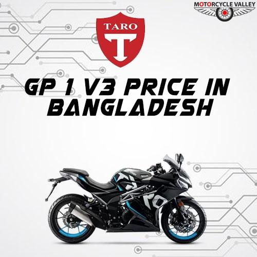 Taro-GP-V3-Price-in-Bangladesh-1632115270.jpg