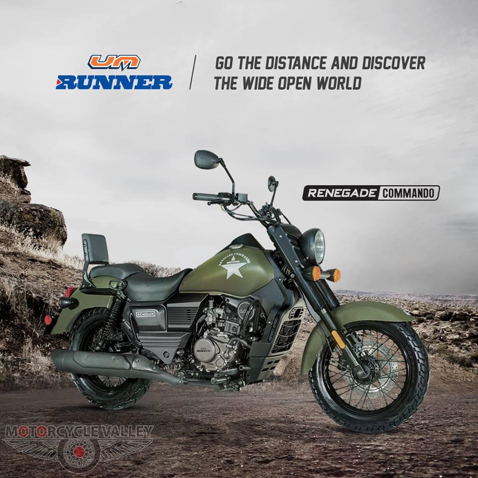 UM-Runner-Renegade-Commando-Feature-Review