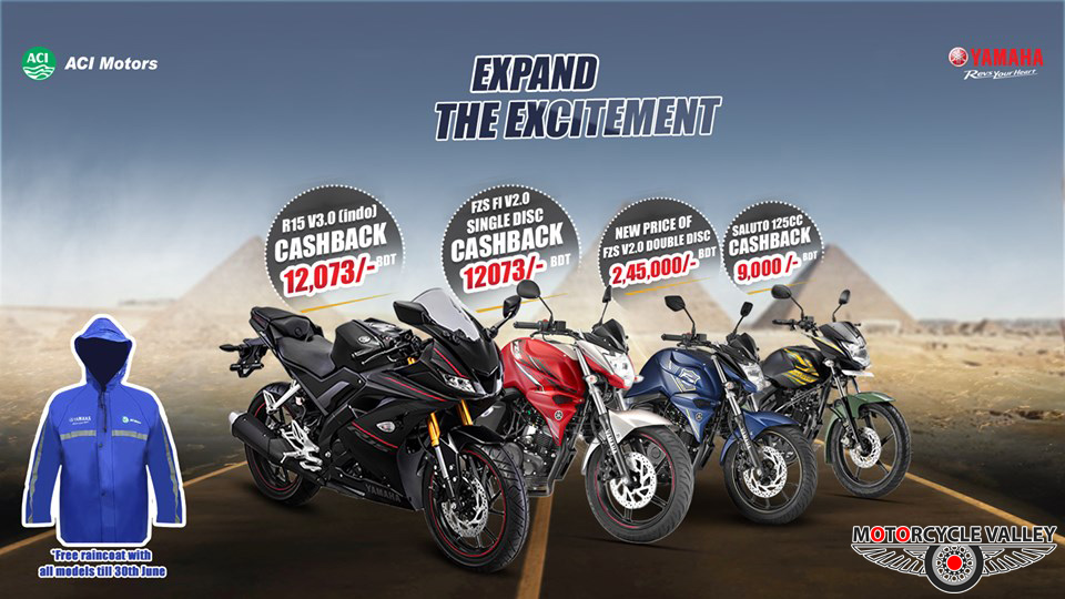 Yamaha-Cashback-Offer.-Expand-the-excitement