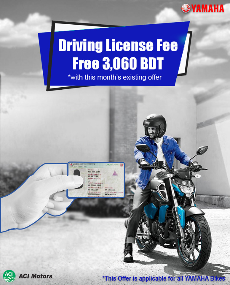 Yamaha-Driving-License-Offer