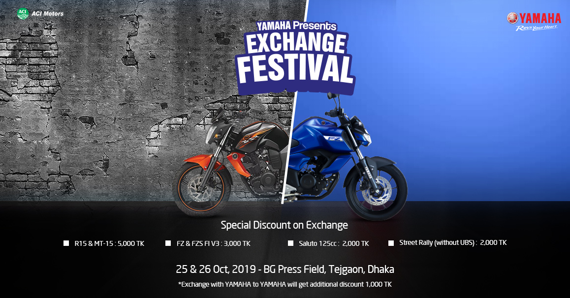 Yamaha-Exchange-Festival-2019