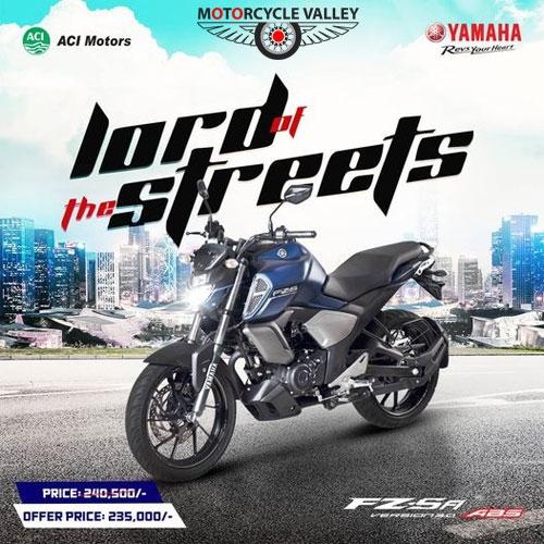 Yamaha-FZS-V3-News-1632396126.jpg