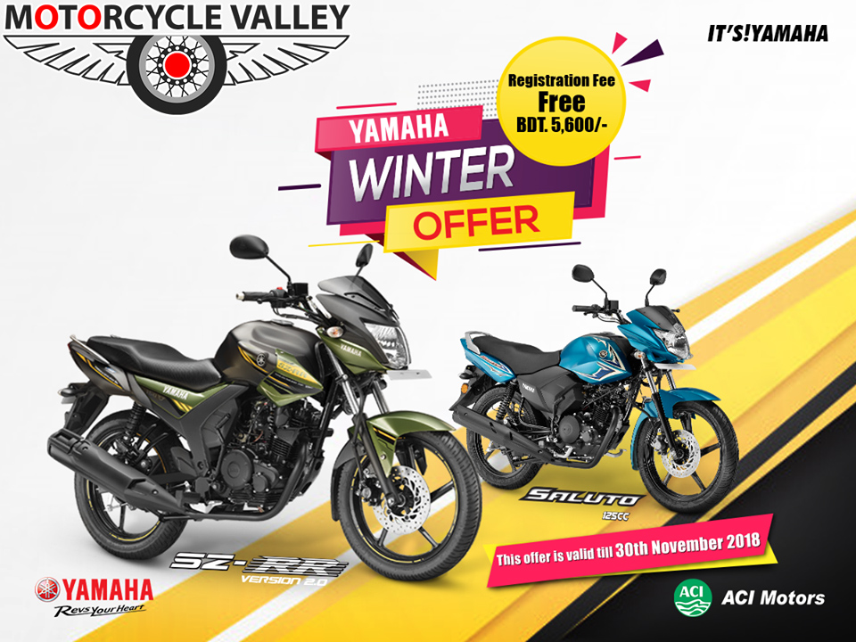 Yamaha-Winter-Offer-2018