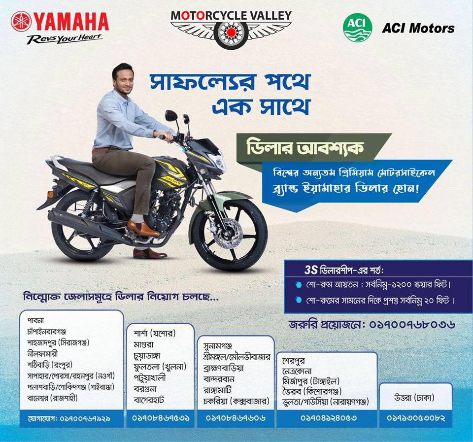 Yamaha-dealer-enrolment-is-going