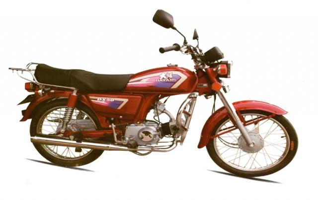 Dayang DY50