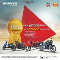 Runner Motorcycle only at 55,000/- BDT