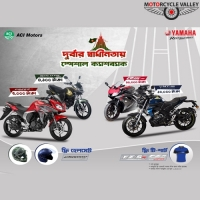 Exciting Freedom Offer from Yamaha throughout March