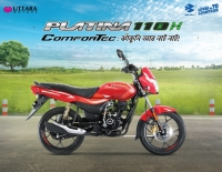 Bajaj is bringing Platina 110 H Disc Comfortec for the first time here in Bangladesh - No more jerks!