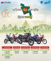 "Bajaj bike Price in BD March 2021- ""Independence day offer"""