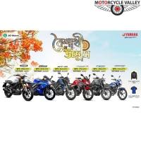 Yamaha comes with Boishakhi Uchhas Offer