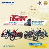 "Runner to Celebrate Eid with ""Eid Double Dhamaka Offer"""