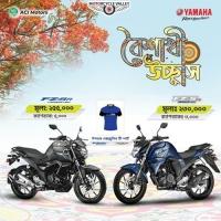 More Cashback on Yamaha's Baishakhi Wave offer