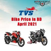 TVS bike Price in BD April 2021