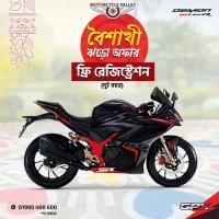 GPX brings Boishakhi Jhoro offer
