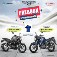 Yamaha Pre-booking cashback offer